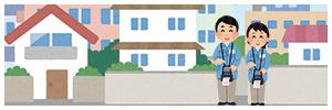 水道事業受託のイメージ
